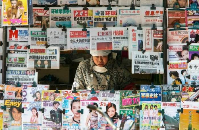 СМИ Китая нанесли удар по РФ