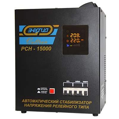 Обзор стабилизаторов напряжения Voltron РСН-15000