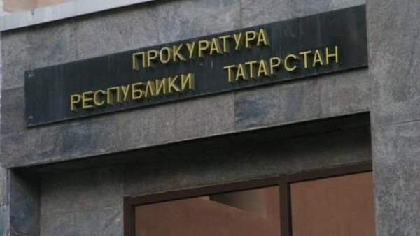 Учитель в Татарстане привязала ученика к стулу скотчем