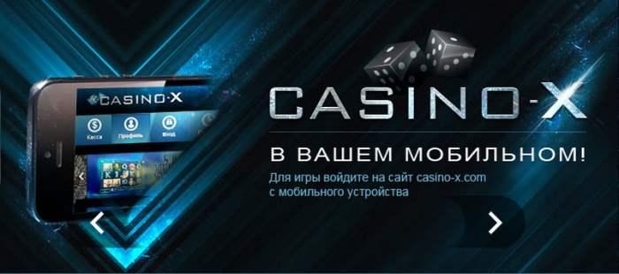 Обзор казино реальные выплаты и море удовольствия