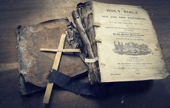 библия (2)