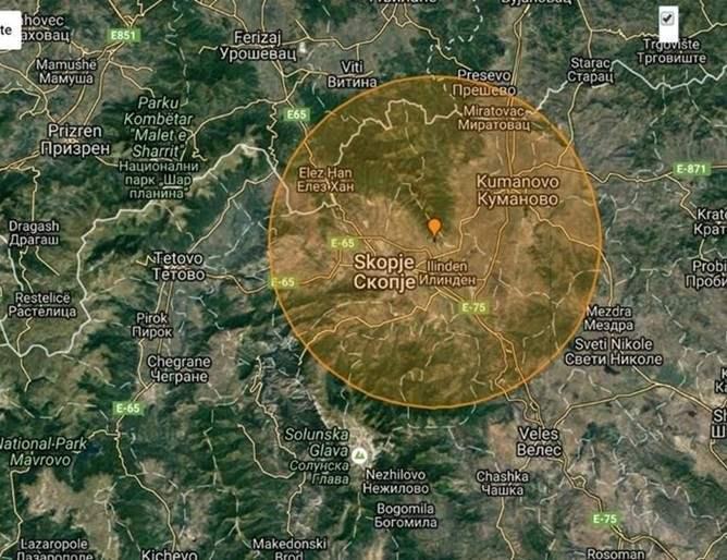 скопье землетрясение
