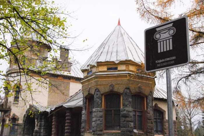 Какие тайны хранит Белогорский особняк ? (Фоторепортаж)