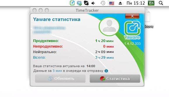 03-yaware-timetracker-macosworld-ru