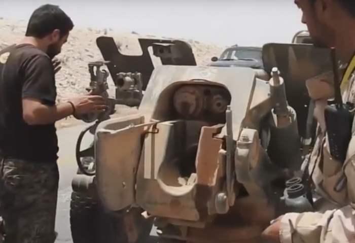 Ракка Сирия