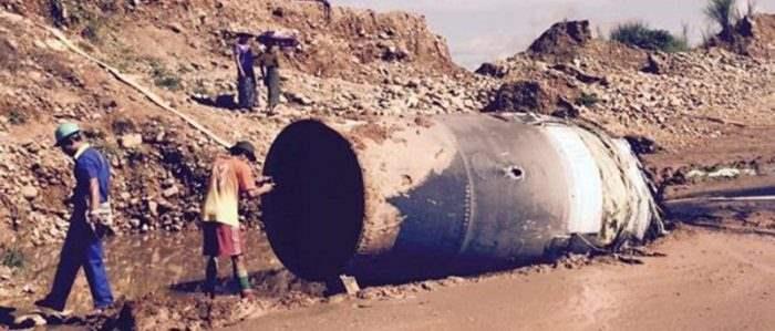 Огромный кусок космического мусора упал в кратер в Мьянме