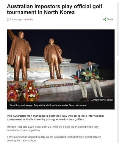 Туристы Северная Корея
