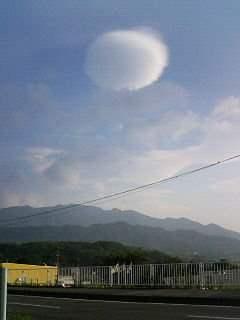 yaponiya-sfericheskoe-oblako-5