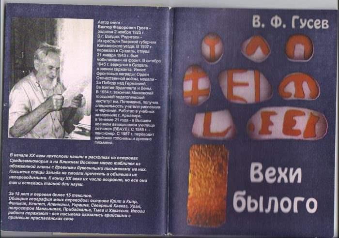 vexi-bylogooblozhka