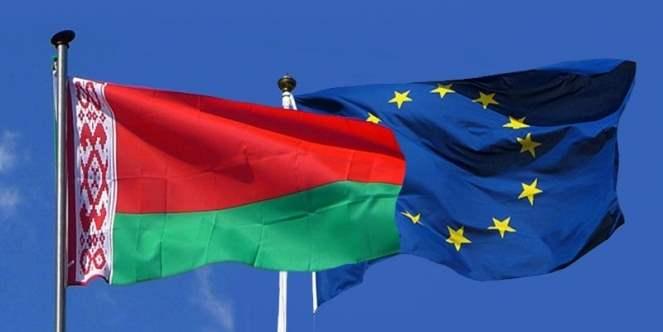 es-belarus-flagi