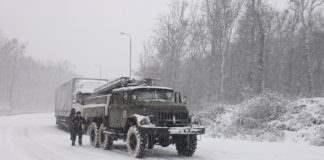 Украинско молдавская граница