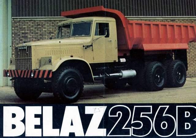 Belaz 256B
