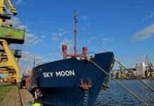 Sky Moon судно