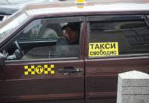 Бомбилы Такси