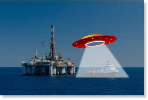 НЛО Мексиканский залив