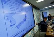 Фукусима землетрясение