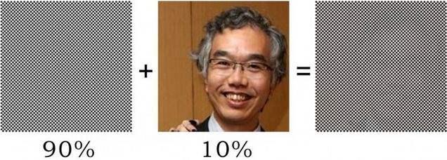 Японский профессор
