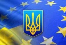 гражданство украина