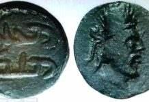 иисус на монете
