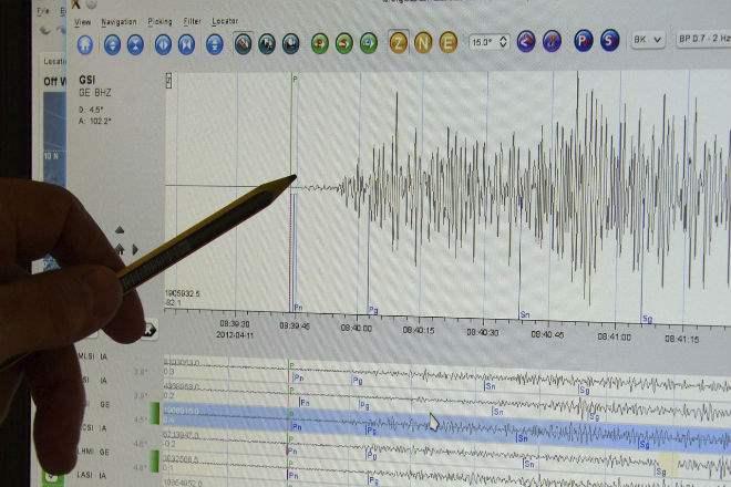 колумбия землетрясение