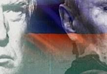 Доверие между россией и сша