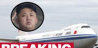 Китай полеты Северная Корея