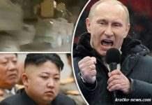 Путин,войска Северная Корея