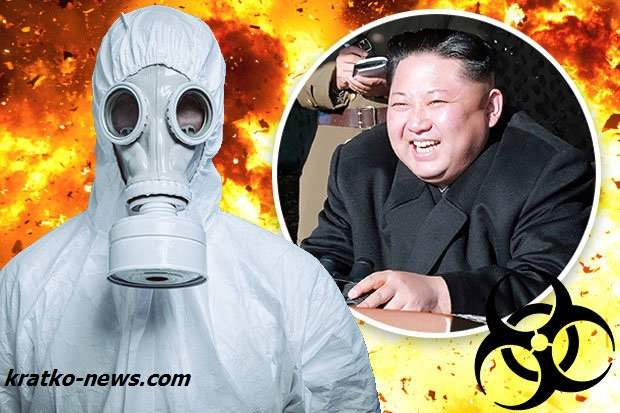 Северная Корея. Биологическое оружие    https://kratko-news.com