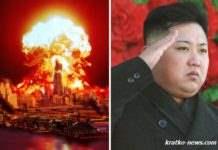 Северная Корея объекты