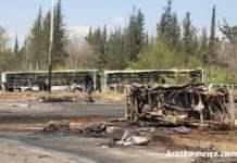 Сирия Теракт