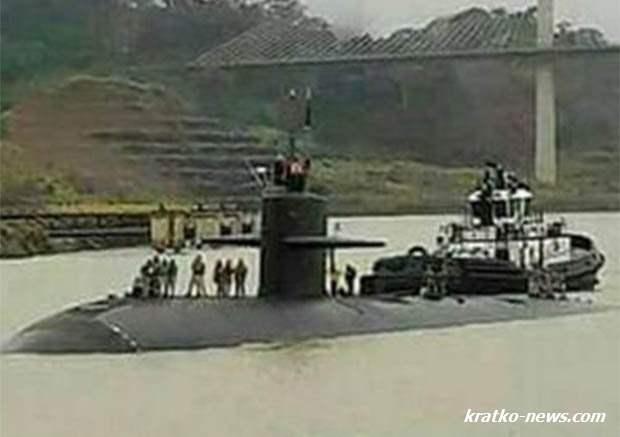 Субмарина США Панамский Канал