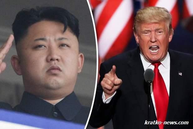 Трамп И Ким