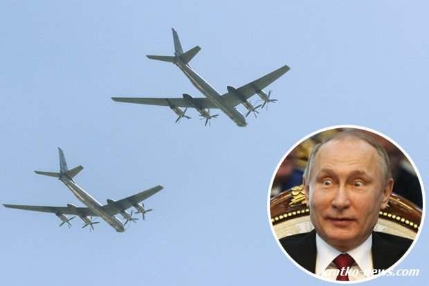 Ту-95 США