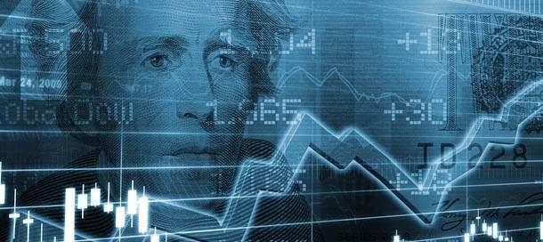 биржа трейдеров
