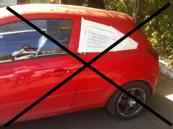 разбитое стекло на авто