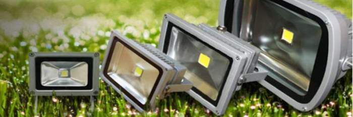 Cветодиодные прожекторы остаются самыми незаменимыми осветительными устройствами