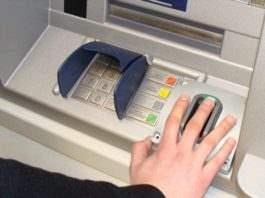 Банкомат Биометрические сканеры