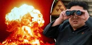 Северная Корея взрыв