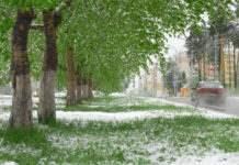 Снег Самарская область