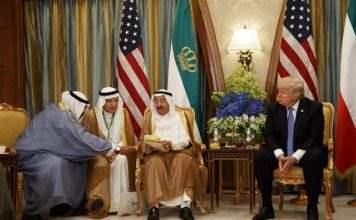 Трамп и Персидский залив