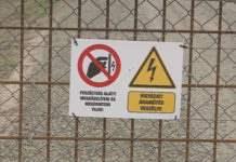 забор венгрия