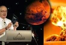 марс ядерное оружие