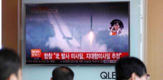 Северная Корея ракетные испытания
