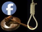 Смертная казнь Пакистан