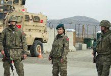 Турецкие войска Катар