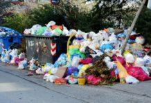 мусор афины