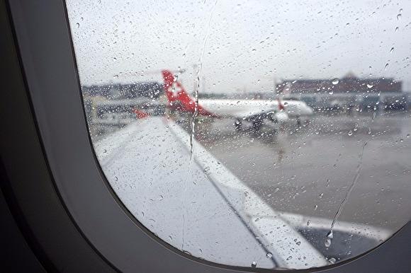 ураган аэропорт