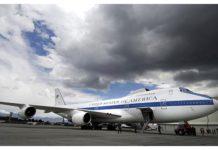 747 судного дня