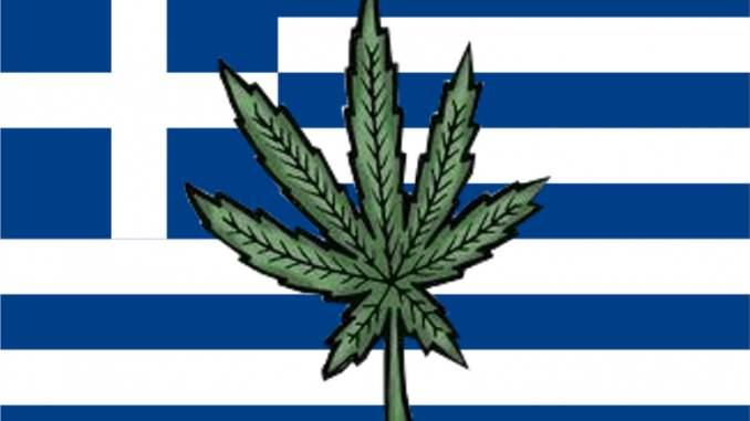 Греция Марихуана