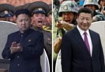 Китай и Северная Корея